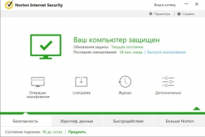Norton Internet Security 22.11.0.41 [Ru]