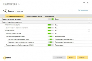 Norton Security 22.11.0.41 [Ru]