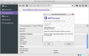 BitTorrent Pro 7.10.5 Build 45497 Stable RePack (& Portable) by D!akov [Multi/Ru]