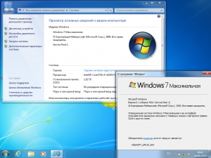Windows 7 SP1 Ultimate (x86&x64) [Updates V.10] by YelloSOFT [Ru]