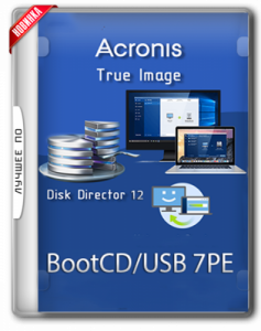 Acronis BootCD 7PE x86/x64 by naifle (22.10.2017) [Ru]