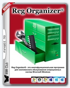 Reg Organizer 8.11 RePack (& Portable) by TryRooM [Multi/Ru]