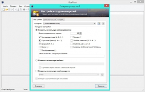KeePass Password Safe 2.41 + Portable [Ru/En]