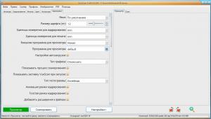 VueScan Pro 9.7.57 RePack (& Portable) by elchupacabra [Multi/Ru]