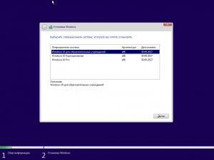 Microsoft Windows 10 10.0.16299.15 Version 1709 (Updated Sept 2017) - Оригинальные образы от Microsoft VLSC [Ru]