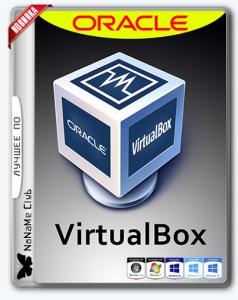 VirtualBox 6.0.8 Build 130520 RePack (& Portable) by D!akov [Multi/Ru]