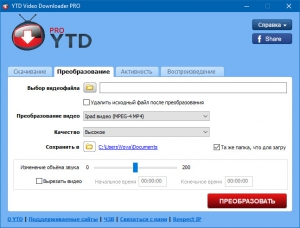 YouTube Video Downloader PRO 5.9.5 (20180315) RePack by вовава [Ru/En]