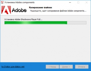 Adobe components: Flash Player 32.0.0.330 + AIR 32.0.0.125 + Shockwave Player 12.3.5.205 RePack by D!akov [Multi/Ru]