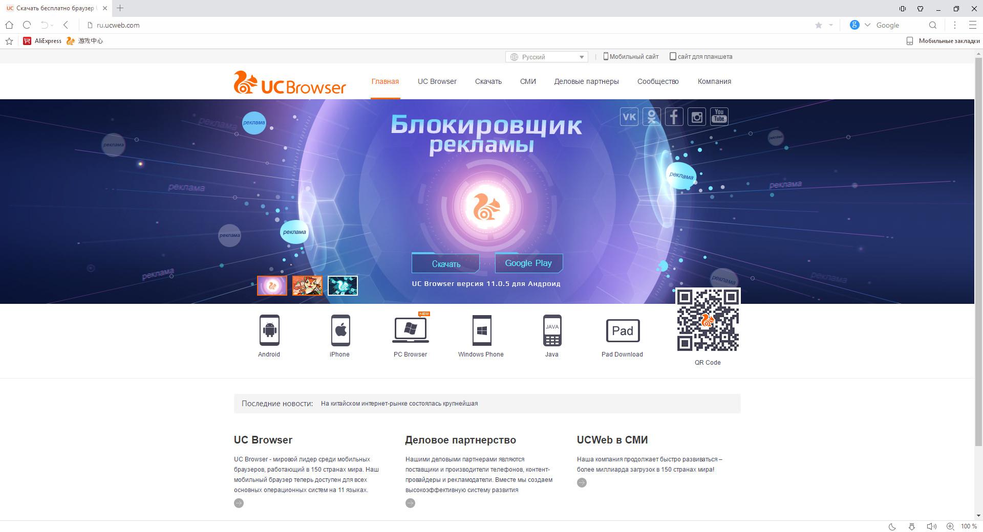 Как сделать мобильную версию сайта для посетителей