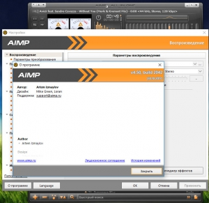AIMP 4.70 build 2248 RePack (& Portable) by elchupacabra [Multi/Ru]