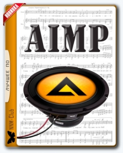 AIMP 4.70 build 2233 RePack (& Portable) by elchupacabra [Multi/Ru]