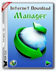 Internet Download Manager 6.36 Build 7 RePack by KpoJIuK [Multi/Ru]