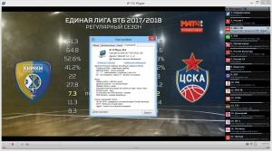 IP-TV Player 50.2 [Ru]