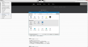Sleipnir 6.4.6.4000 + Portable [Multi/Ru]