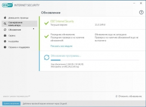 ESET NOD32 Internet Security 12.1.34.0 [Multi/Ru]