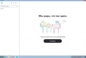 Skype 8.69.0.77 [Multi/Ru]