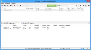 uTorrent 3.5.0 build 44090 Portable by Коля3Д79 [Multi/Ru]