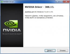 Nvidia DriverPack v.431.36 RePack by CUTA [Ru]