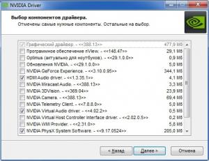 Nvidia DriverPack v.457.30 RePack by CUTA [Ru]