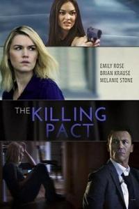 Убийственный пакт