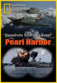 NG. Секунды до катастрофы: Перл-Харбор