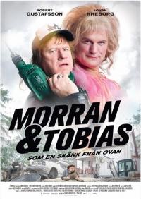 Морран и Тобиас