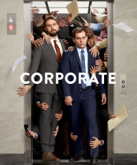 Монстры корпорации