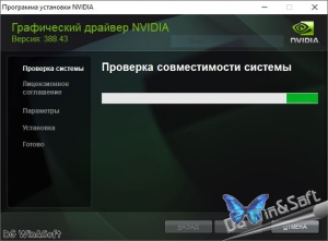 NVIDIA GeForce Desktop 388.71 WHQL + For Notebooks [Multi/Ru]