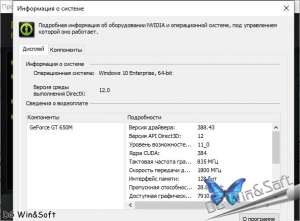 NVIDIA GeForce Desktop 436.30 WHQL + For Notebooks + DCH[Multi/Ru]