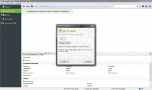 µTorrent Pro 3.5.3 Build 44358 Stable RePack (& Portable) by D!akov [Multi/Ru]