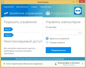 TeamViewer Free 14.6.4835 + Portable [Multi/Ru]