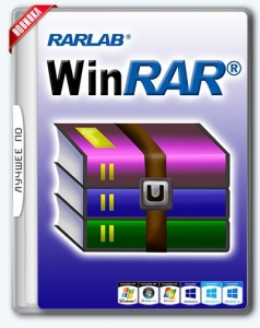 WinRAR 5.50 (DC 29.11.2017) Final RePack (& Portable) by KpoJIuK