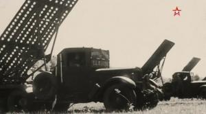 Автомобили Второй мировой войны