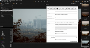 Phase One Capture One Pro 11.0.0.266 [Multi/Ru]