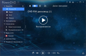 CyberLink PowerDVD Ultra 17.0.2316.62 RePack by qazwsxe [Ru/En]