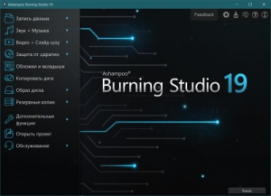 Ashampoo Burning Studio 19.0.0.25 Final