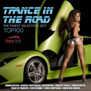 Сборник - Trance In The Road