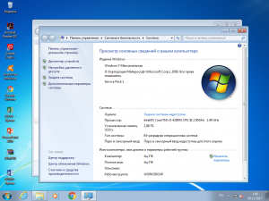 Windows 7 Ultimate x64 by Morhior + drivers and soft