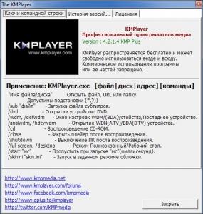 The KMPlayer 4.2.2.44 repack by cuta (build 1) [Multi/Ru]