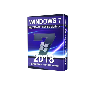 Windows 7 Ultimate x64 +Update 2018 +Soft +DriverPack online