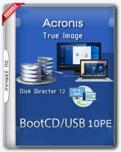 Acronis BootCD 10PE x86/x64 by naifle (19.03.2018) [Ru]