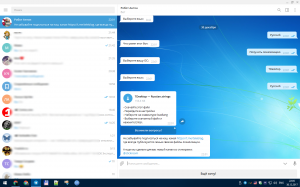 Telegram Desktop 1.2.6 + Portable [Multi/Ru]