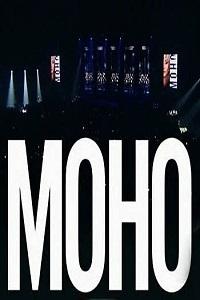 Моно. Юбилейный концерт Ирины Аллегровой