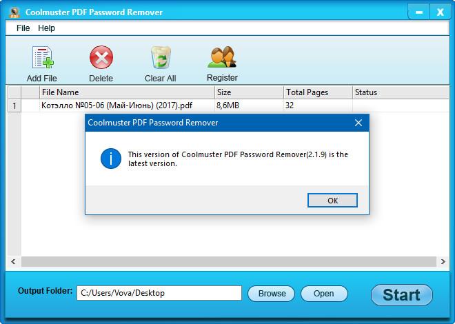 VeryPDF PDF Password Remover - PDF Recovery to remove PDF