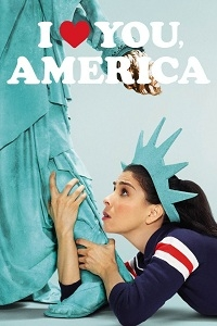 Я люблю тебя, Америка