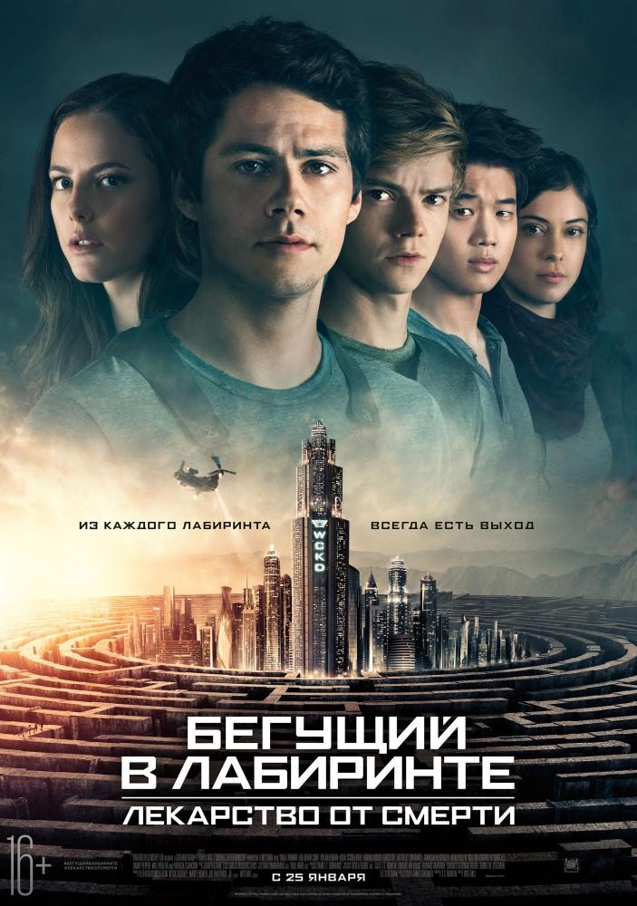 Скачать новинки русских фильмов 2018 через торрент