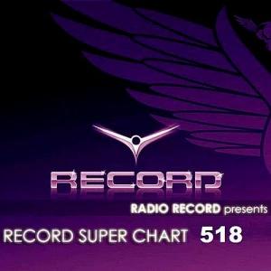 VA - Record Super Chart #518
