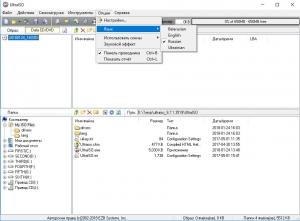 UltraISO Premium Edition 9.7.5.3716 (DC 04.09.2020) RePack (& Portable) by elchupacabra [Multi/Ru]