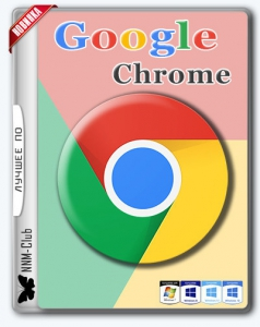 Google Chrome 84.0.4147.105 Portable by Cento8 [Ru/En]