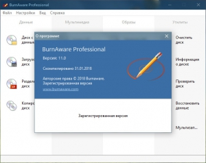 BurnAware Professional 13.7 RePack (& Portable) by elchupacabra [Multi/Ru]